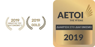 2019 Winner of Eagle of Health - Dr. George Vardakis, Dentist in Heraklion, Periodontist, Aesthetic Dentistry, Dental Implants, Heraklion Crete